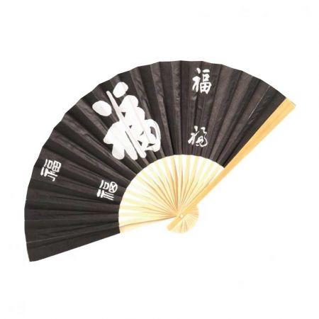 Διακοσμητική Χάρτινη βεντάλια με Κινέζικα σχέδια Μαύρη 40cm