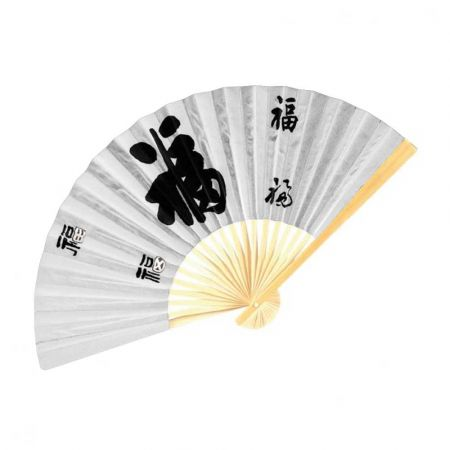 Διακοσμητική Χάρτινη βεντάλια με Κινέζικα σχέδια Λευκή 40cm