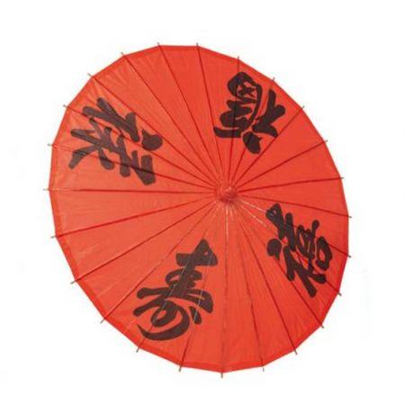 Διακοσμητική Χάρτινη ομπρέλα με Κινέζικα σχέδια Κόκκινη 75cm