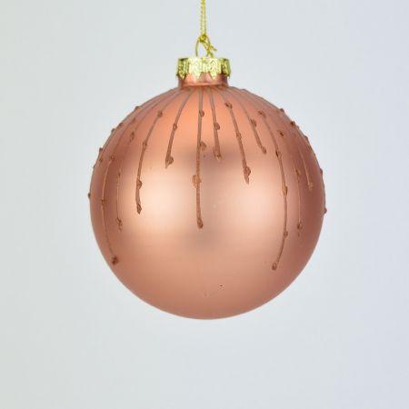 Χριστουγεννιάτικη μπάλα γυάλινη Χάλκινη 9cm
