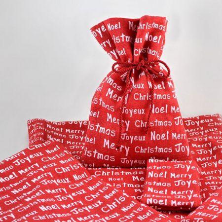 Διακοσμητικό Χριστουγεννιάτικο πουγκί για δώρα, Merry Christmas κόκκινο 14x20 cm