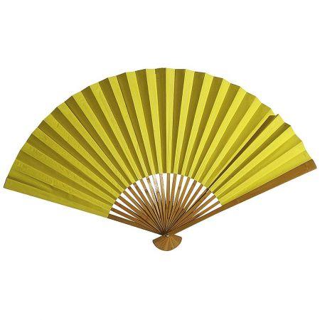 XL Διακοσμητική βεντάλια χάρτινη Κίτρινη 140cm