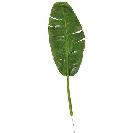 Διακοσμητικό Φύλλο μπανανιάς , 75cm