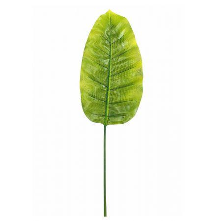 Διακοσμητικό φύλλο Μπανανιάς 60cm