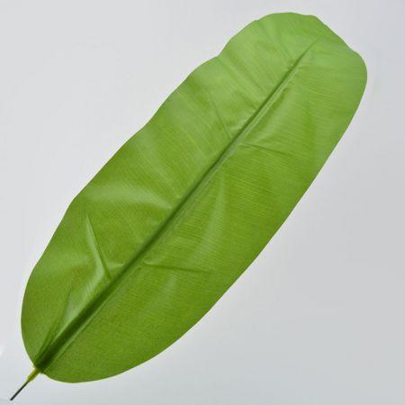Διακοσμητικό φύλλο μπανανιάς Πράσινο 73cm