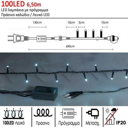 100LED IP20 650cm λαμπάκια LED με 8 προγράμματα, Πράσινο καλώδιο / Λευκό LED