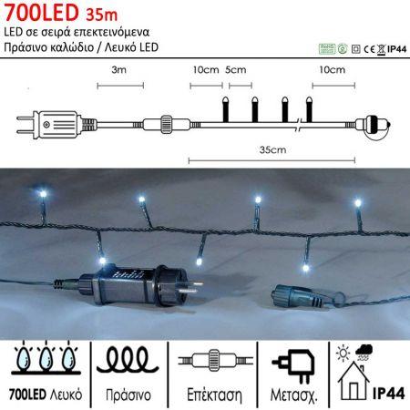 700LED IP44 35m λαμπάκια LED επεκτεινόμενα Πράσινο καλώδιο / Λευκό LED
