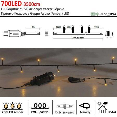 700LED IP44 3500cm λαμπάκια LED Επεκτεινόμενα Πράσινο καλώδιο / Amber LED