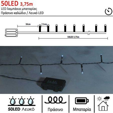 50LED 3,75m λαμπάκια LED μπαταρίας με χρονοδιακόπτη Πράσινο καλώδιο / Λευκό LED