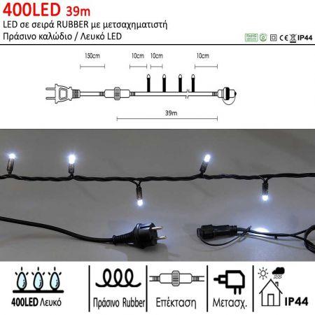 400LED IP44 39m λαμπάκια LED επεκτεινόμενα καουτσούκ Πράσινο καλώδιο / Λευκό LED