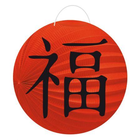 Διακοσμητικό Φανάρι-Μπάλα Χάρτινο με Κινέζικα σχέδια Κόκκινο - Μαύρο 30x27cm