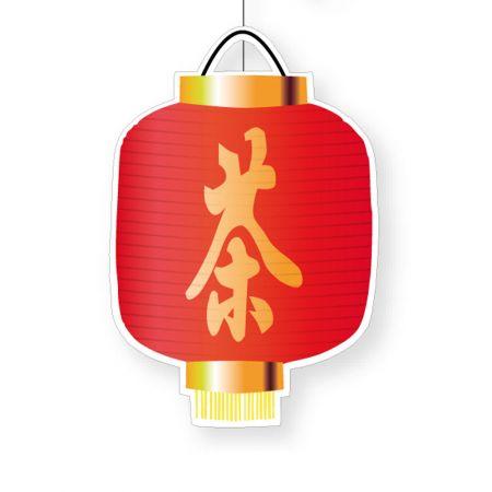 Φανάρι-Χάρτινο με Κινέζικα σχέδια κόκκινο - χρυσό 29x20cm
