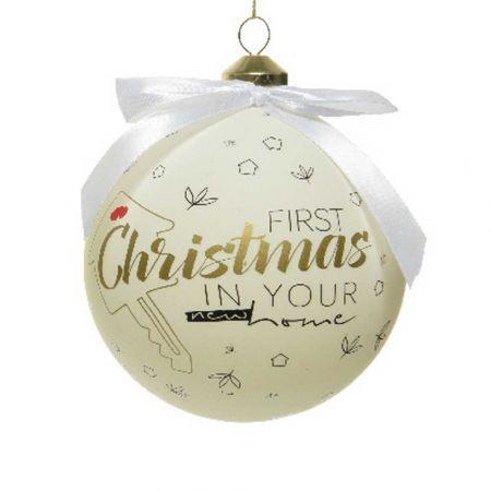 Χριστουγεννιάτικη γυάλινη μπάλα - First Christmas in Your new Home - Λευκή ματ 10cm