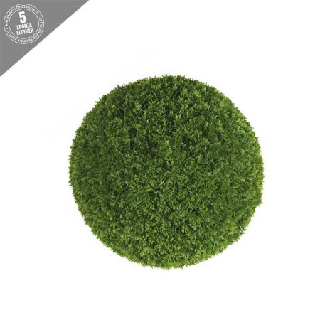 Διακοσμητική τεχνητή μπάλα λεμονοκυπάρισσο 28cm
