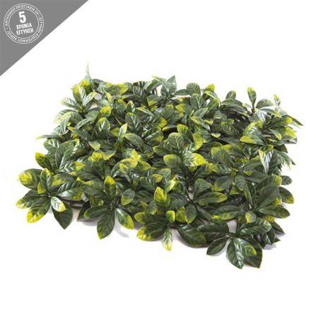 Πλακάκι γκαζόν - φύλλα Πράσινο 50x50cm