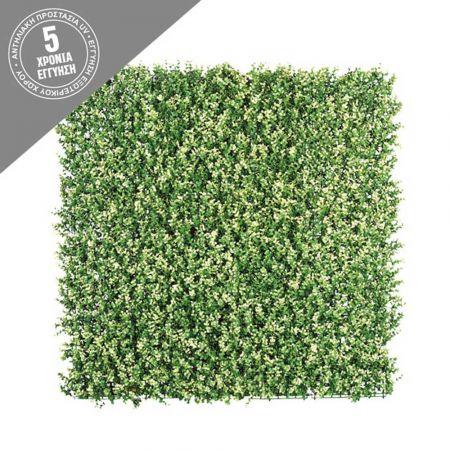 Πλακάκι γκαζόν Πράσινο 50x50cm