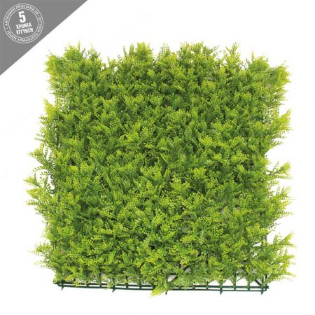 Πλακάκι γκαζόν - Φτέρη Πράσινο 50x50cm