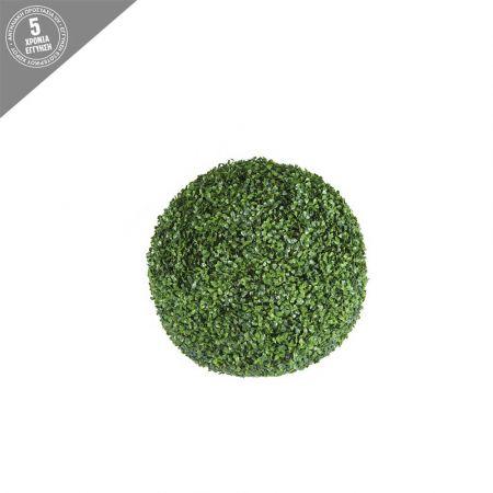 Διακοσμητική τεχνητή μπάλα τριφύλλι 18cm