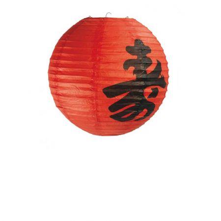 Διακοσμητικό Κινέζικο χάρτινο φανάρι - μπάλα Κόκκινο 35cm