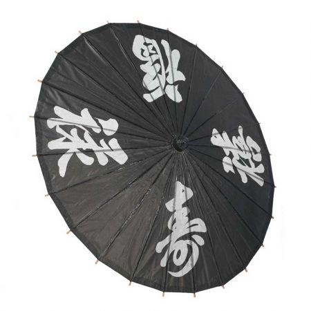 Διακοσμητική Χάρτινη ομπρέλα με Κινέζικα σχέδια Μαύρη 75cm