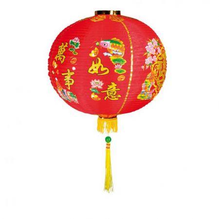 Διακοσμητικό Κινέζικο υφασμάτινο φαναράκι Κόκκινο με σχέδια 60cm