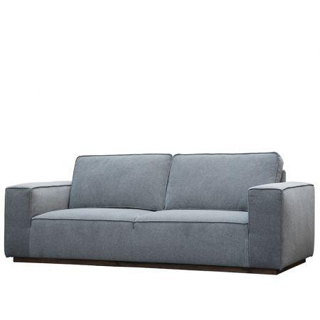 Τριθέσιος καναπές με αποσπώμενο ύφασμα, 225cm