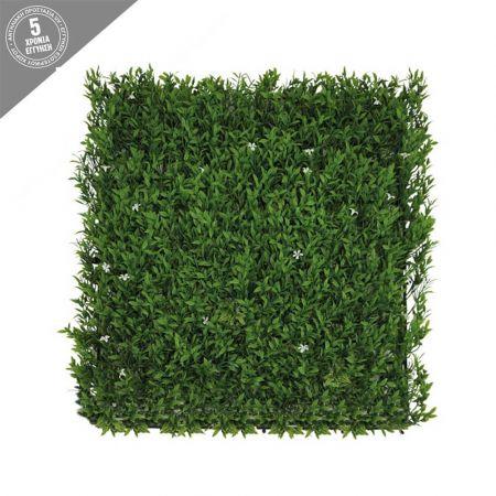 Πλακάκι γκαζόν Πράσινο με Λευκά ανθάκια 50x50cm