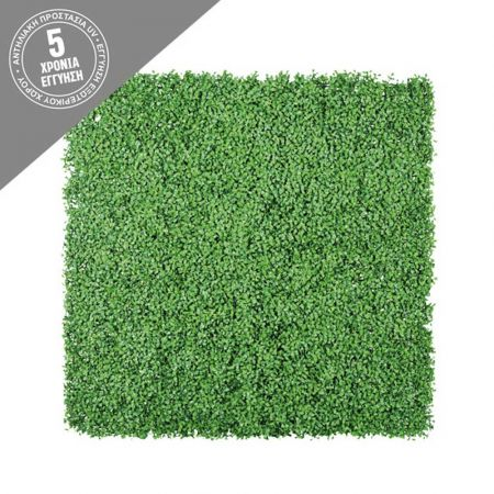 Πλακάκι γκαζόν τριφύλλι Πράσινο 50x50cm