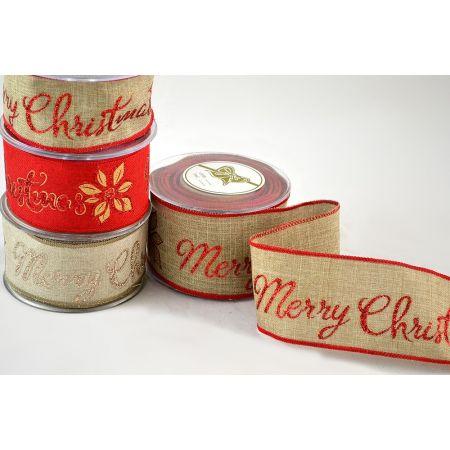 Χριστουγεννιάτικη κορδέλα Merry Christmas 5cm / 6.7cmx9.1m