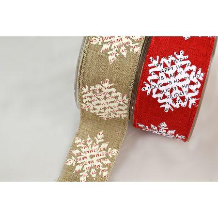 Χριστουγεννιάτικη κορδέλα με Νιφάδες 5.5cmx9m