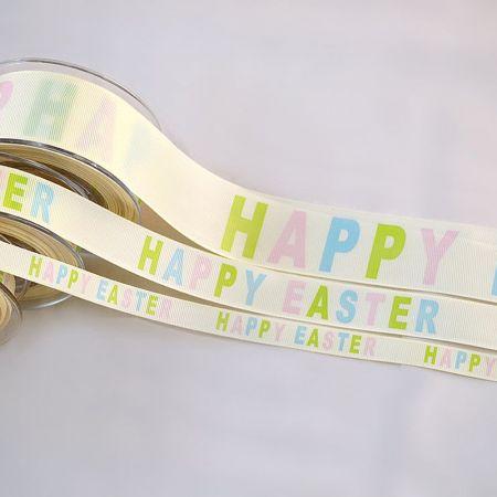 Διακοσμητική κορδέλα HAPPY EASTER Πολύχρωμο 1.3cmx23m - 2.3cm / 3.8cmx9m