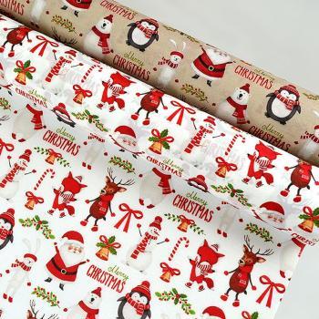 Χριστουγεννιάτικα Υφάσματα