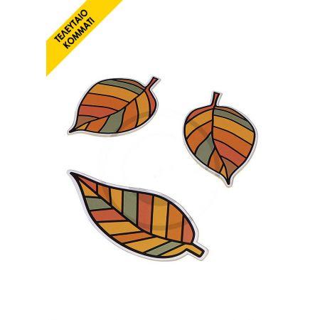 Σετ 3τχ Διακοσμητικά φύλλα, 20cm 30cm
