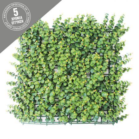 Πλακάκι γκαζόν Πράσινο - Κίτρινο 50x50cm