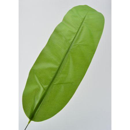 Διακοσμητικό φύλλο μπανανιάς, 73cm