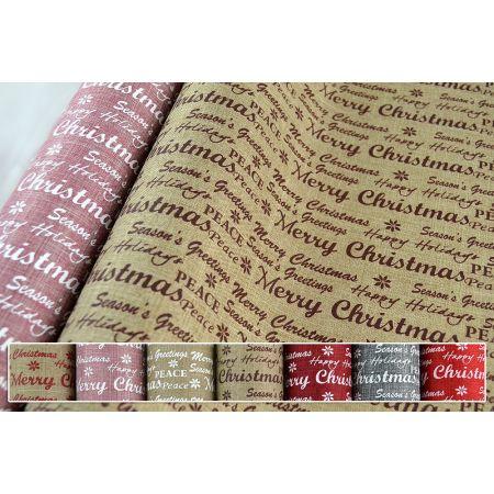Διακοσμητικό ύφασμα LIMPERTAD CHRISTMAS WISHES 50cmx5m