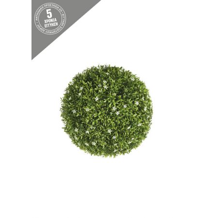 Διακοσμητική τεχνητή μπάλα - Λευκά ανθάκια 28cm