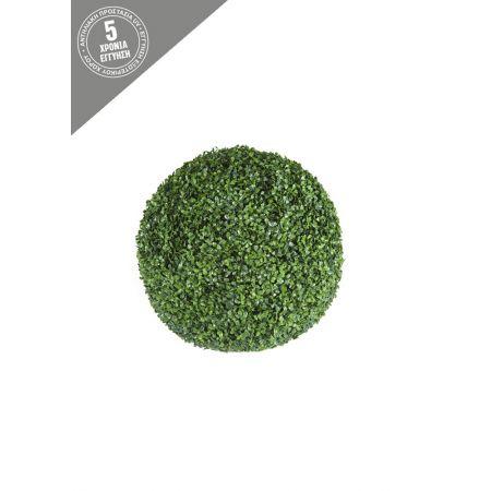 Διακοσμητική τεχνητή μπάλα τριφύλλι 28cm