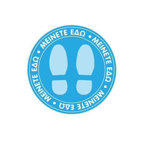 Σετ 6τμχ Αυτοκόλλητο δαπέδου τήρησης αποστάσεων 40εκ μπλε πόδια