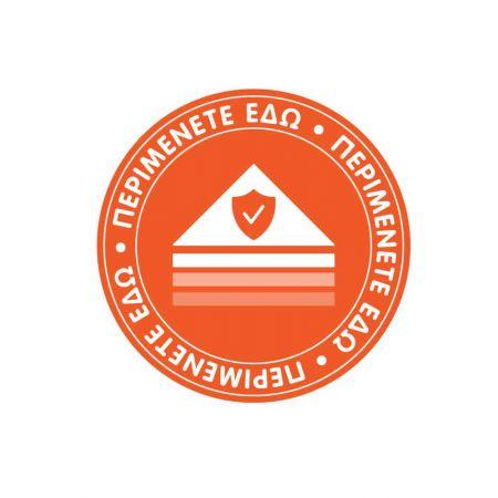 Σετ 6τμχ Αυτοκόλλητο δαπέδου τήρησης αποστάσεων 40εκ πορτοκαλί βέλος