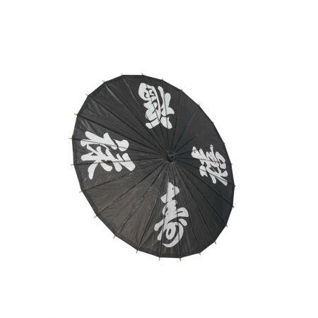 Διακοσμητική Χάρτινη ομπρέλα με Κινέζικα σχέδια Μαύρη 40cm