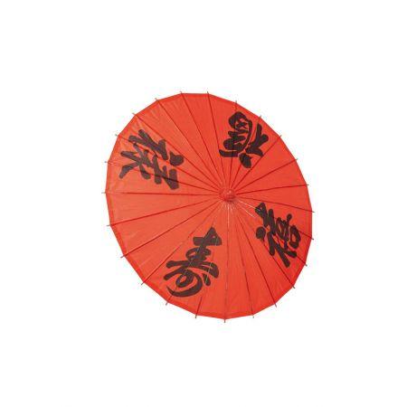 Διακοσμητική Χάρτινη ομπρέλα με Κινέζικα σχέδια Κόκκινη 40cm