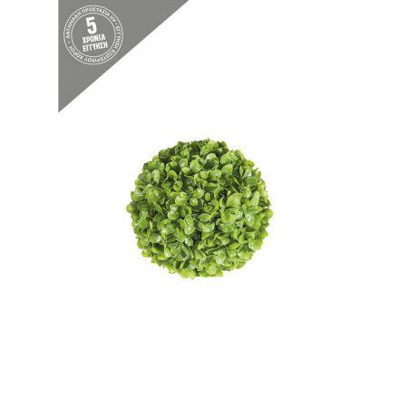 Διακοσμητική τεχνητή μπάλα με φύλλωμα Γλυστρίδας 18cm