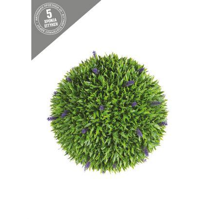 Διακοσμητική τεχνητή μπάλα - Λεβάντα 38cm